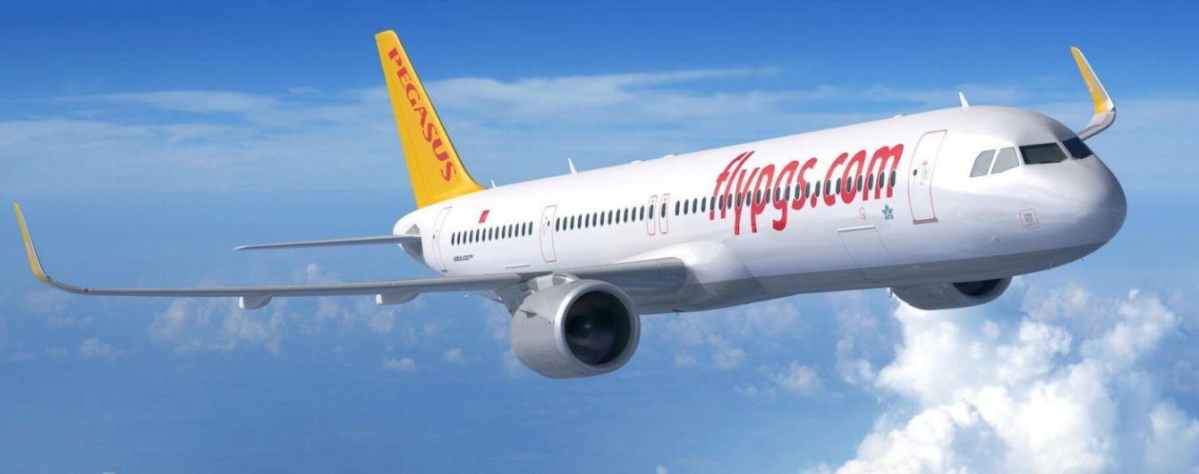 Лоукост Pegasus открывл новый рейс из Украиной в Турцию