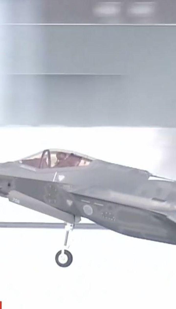 У Тихому океані розбився літак F-35 повітряних військ Японії