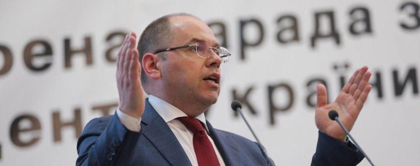 Голова Одеської ОДА Степанов не оскаржуватиме своє звільнення