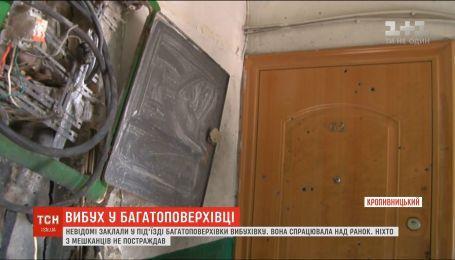 У під'їзді багатоповерхівки Кропивницького пролунав вибух