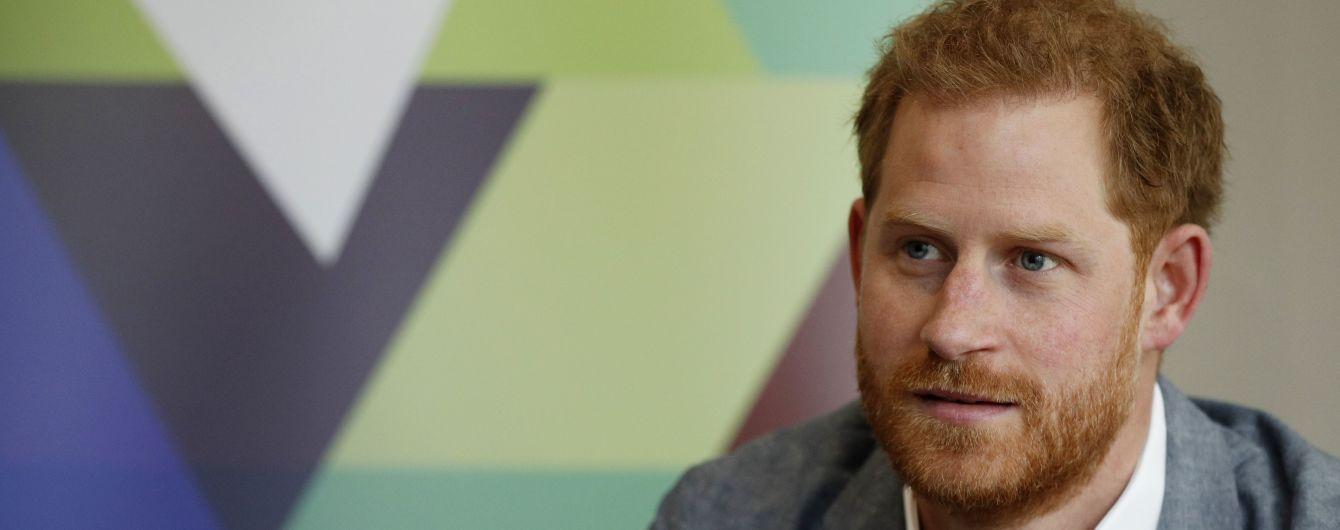 Принц Гаррі зніметься у серіалі Опри Вінфрі