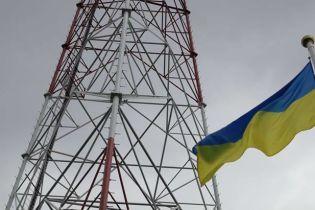 На Луганщине начали включать украинские телеканалы