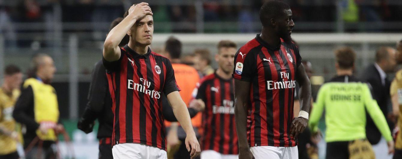 """УЄФА знову вирішив узятися за """"Мілан"""" через фінансовий фейр-плей"""