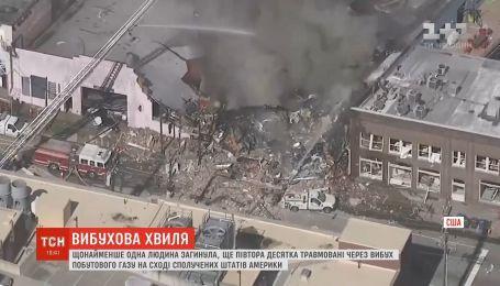Мощный взрыв в США: в городе Дюрэм взрывная волна почти вдребезги разрушила здание