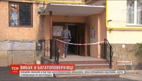 Вибух у Кропивницькому: невідомі заклали у під'їзді багатоповерхівки вибухівку