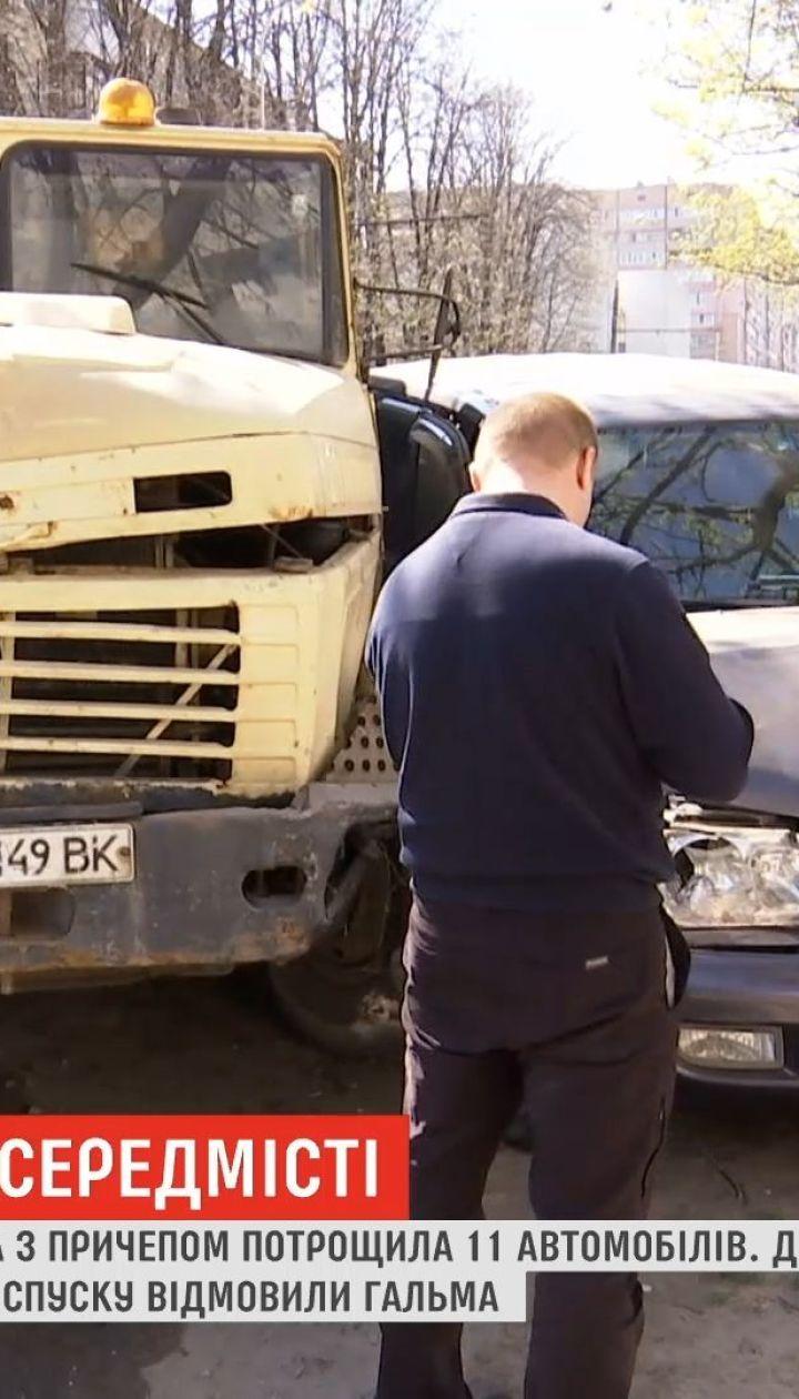 Масштабная авария в Днепре: имеют ли шанс владельцы смятых авто получить компенсацию