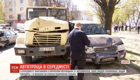 Масштабна аварія у Дніпрі: чи мають шанс власники зім'ятих авто отримати компенсацію