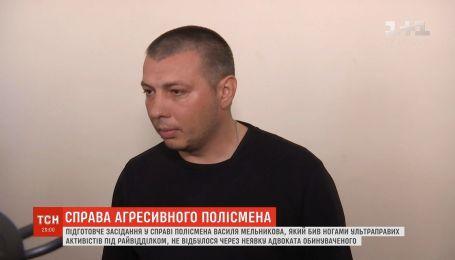 Заседание суда по делу полицейского Василия Мельникова не состоялось из-за неявки адвоката