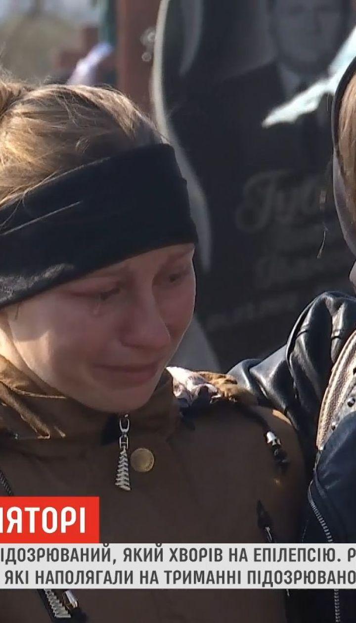 В Луцком СИЗО умер 27-летний подозреваемый, который болел эпилепсией