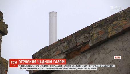 На Львівщині від отруєння чадним газом загинув 4-річний хлопчик