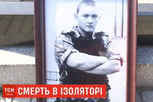 В луцком СИЗО умер парень: родные обвиняют судей и медиков