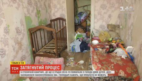 ТСН попала в квартиру, которая стала для двух маленьких детей местом пыток