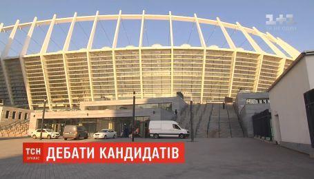 """Кандидаты в президенты подали заявки на проведение дебатов на """"Олимпийском"""""""
