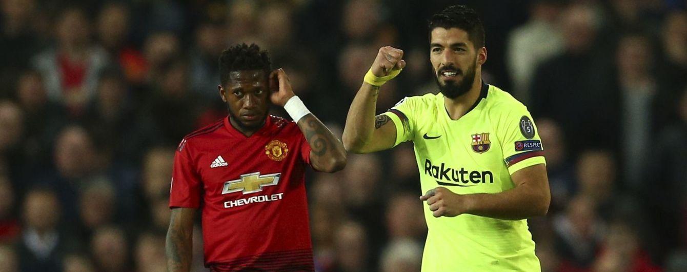 """Лига чемпионов. """"Барселона"""" благодаря автоголу одолела """"Манчестер Юнайтед"""" на """"Олд Траффорд"""""""