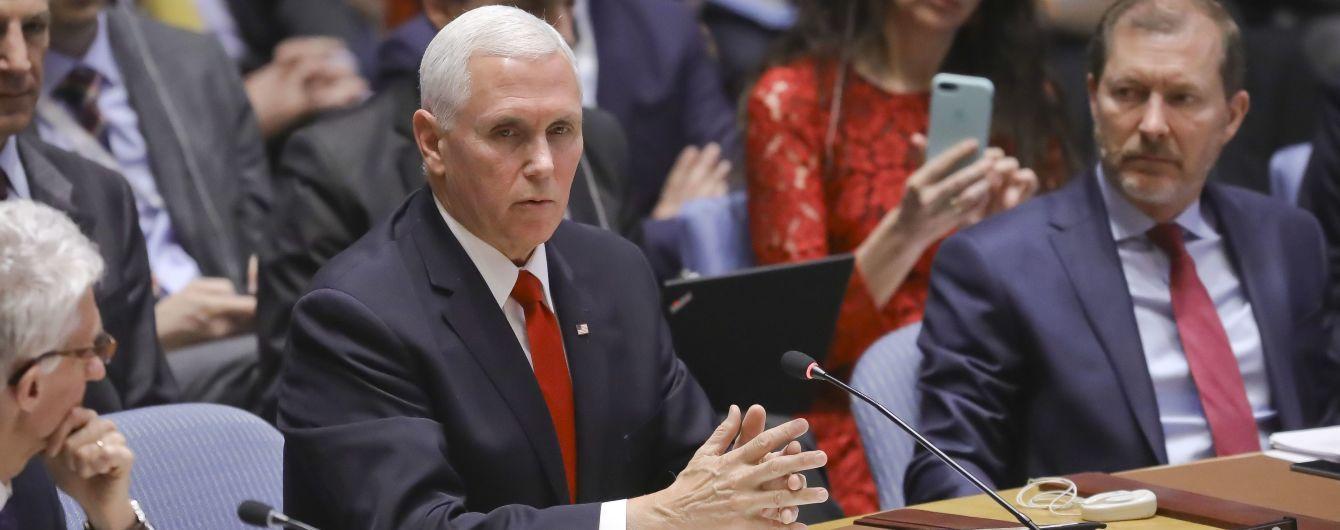 Віце-президент США Пенс попросив ООН визнати Гуайдо президентом Венесуели
