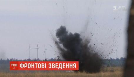 Ситуация на восточном фронте: трех украинских защитников ранили
