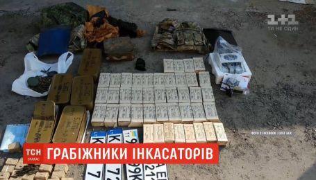 Грабителей, которые 7 лет нападали на инкассаторов, задержали харьковские правоохранители