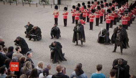 """Вартові влаштували шоу за участю героїв """"Гри престолів"""" у Лондоні"""
