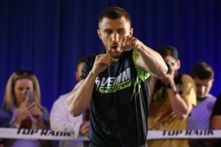 Ломаченко обзавелся поясом суперчемпиона WBO