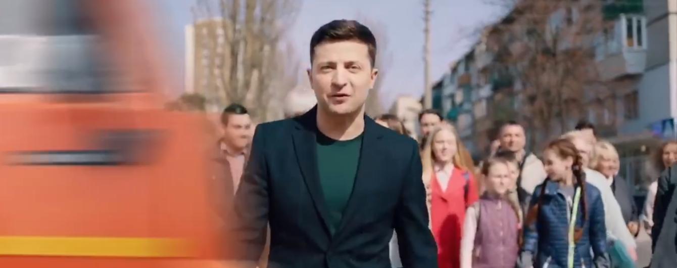 У Порошенко опубликовали видео, на котором фура сбивает оппонента. Штаб Зеленского собирается усилить охрану своего кандидата