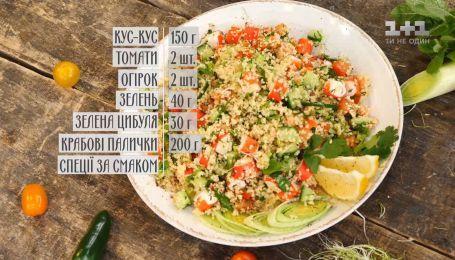 Салат Табуле з крабовими паличками - рецепти Сенічкіна