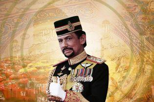 Гарем, тисячі дорогих автівок та мільярди доларів: як живе султан Брунею та навіщо ввів смертну кару