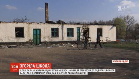 Школа згоріла у житомирському селі: версії поліції та селян різняться