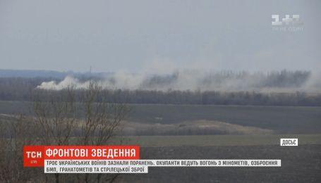Оккупанты обстреливают позиции украинских воинов, те дают отпор