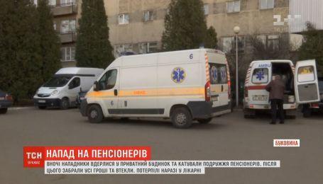 Катов пожилых супругов разыскивают на Буковине