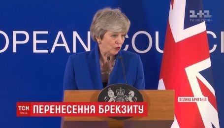 Евросоюз согласился отложить Brexit до 31 октября 2019 года