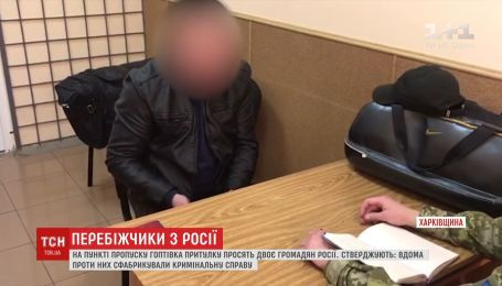 Двоє росіян просять в України притулку від переслідувань держави-агресора