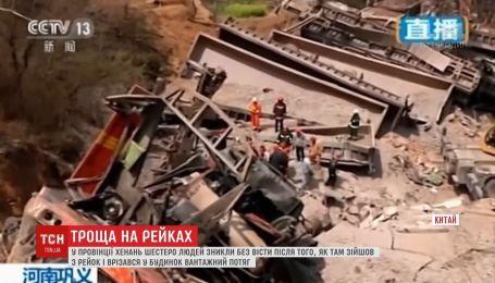 Поезд сошел с рельсов и врезался в жилой дом в Китае