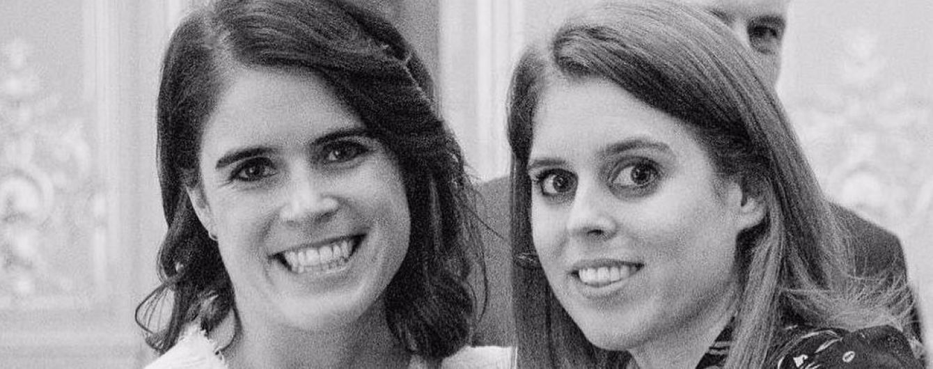С праздником, сестра: принцесса Йоркская Евгения поделилась милым семейным снимком