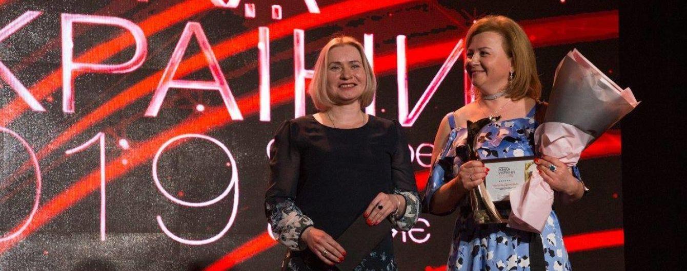 Названа главная женщина в медицине Украины 2019 года
