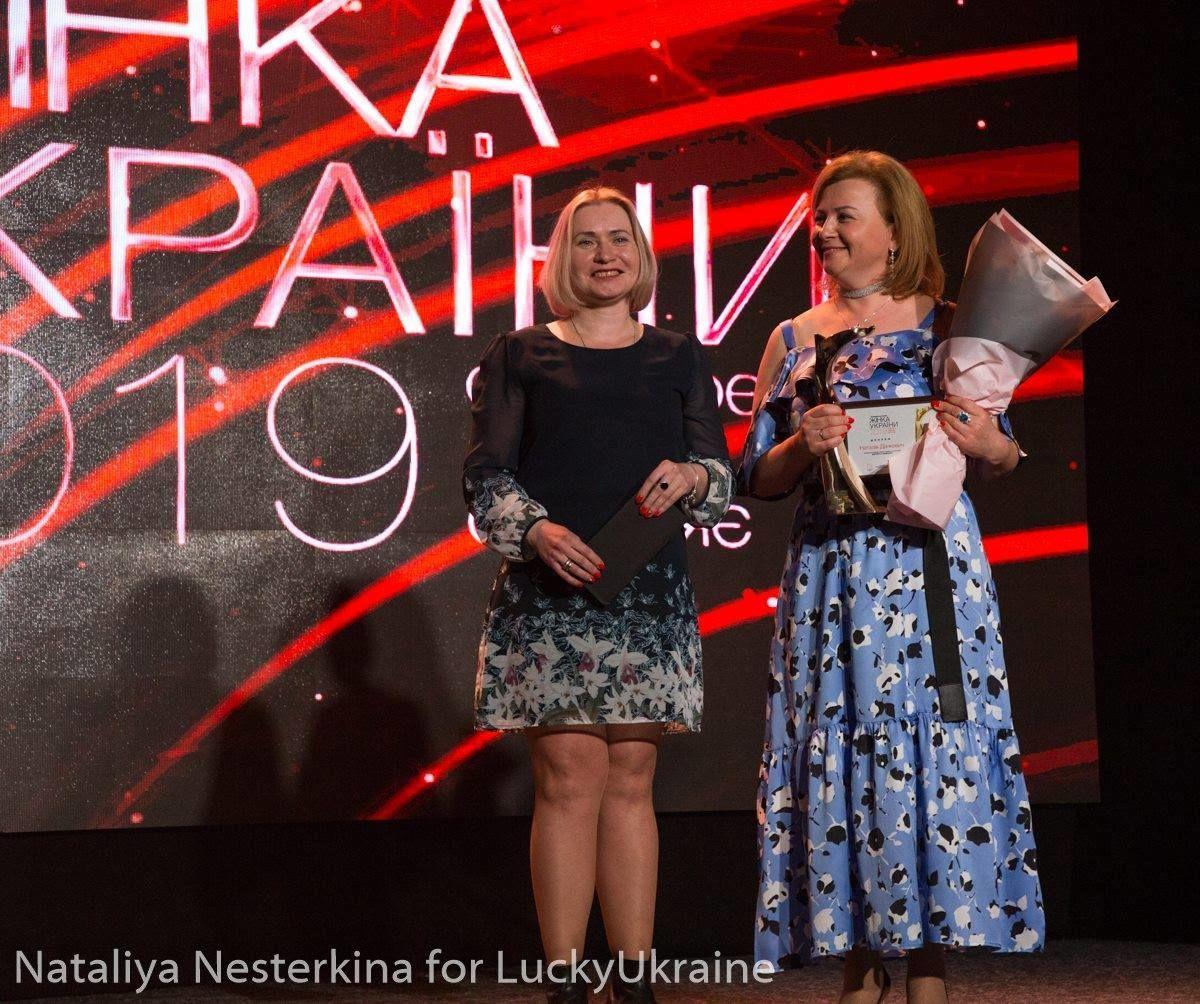Наталия Данкович  Названа главная женщина в медицине Украины 2019 года_ реклама