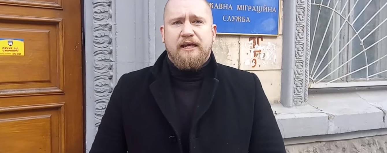 статус беженца в украине