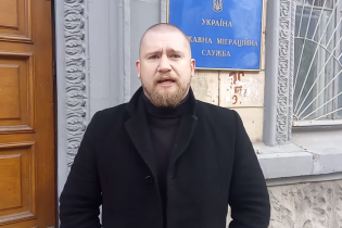 Україна надала статус біженця російському опозиціонерові