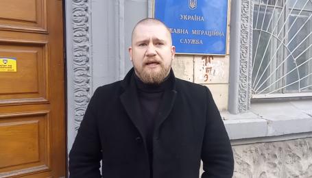 Украина предоставила статус беженца российскому оппозиционеру