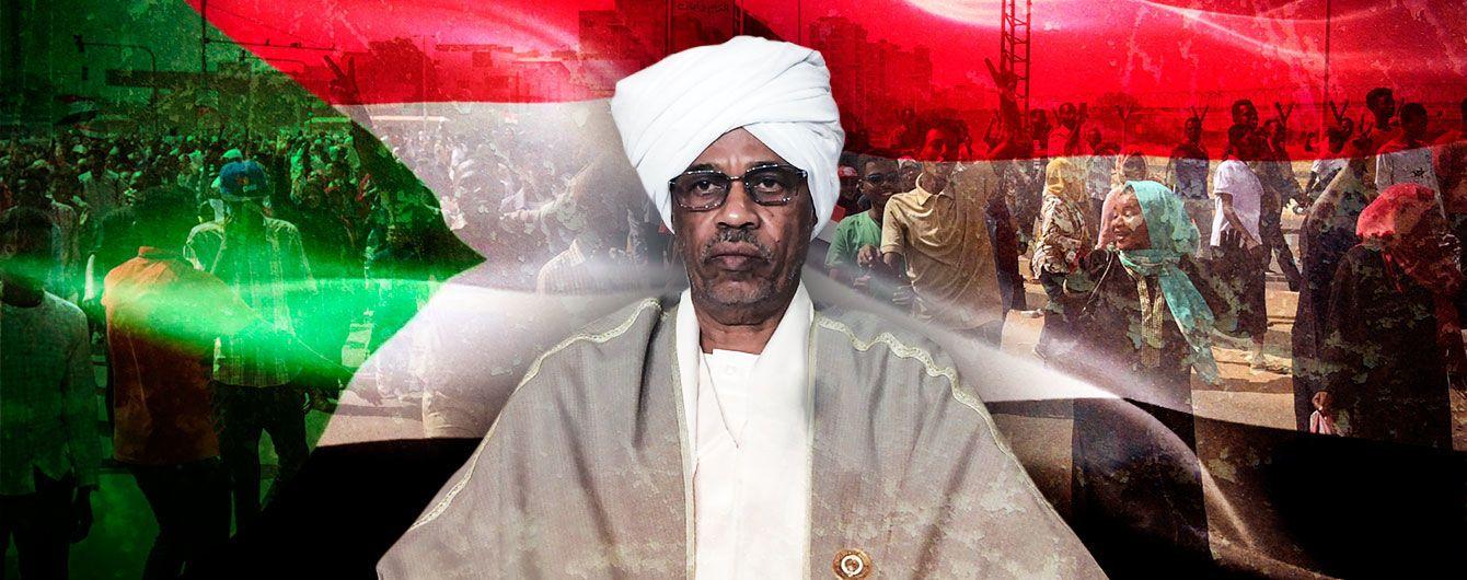 Судан в замкненому колі історії