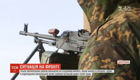 На східному фронті від початку доби поранено трьох українських бійців