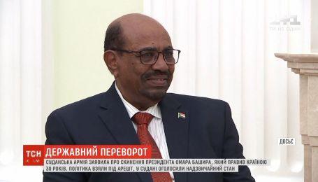 Армія Судану усунула від влади і арештувала президента Омара Башира