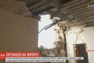 Очередная потеря в ООС: на Донбассе снова погиб украинский военный