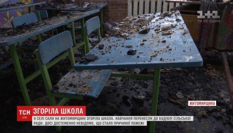 Жители села Салы заявляют об умышленном поджоге школы