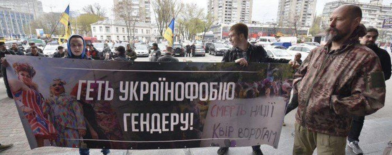 В Киеве радикалы напали на участников лесбийской конференции, около десяти пострадавших – организатор