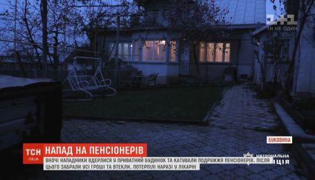 На Буковині зловмисники катували подружжя пенсіонерів та вимагали грошей