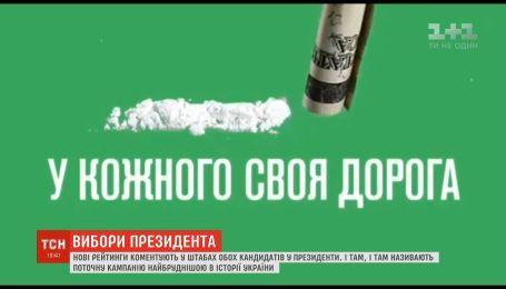 Штабы кандидатов в президенты называют текущую кампанию самой грязной в истории Украины