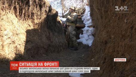 Підрозділ української армії зайняв великий шмат сірої зони