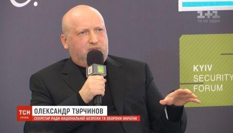 Росія готується до повномасштабної континентальної війни в Європі - Турчинов