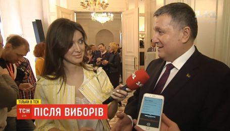 Аваков розповів про омріяну відпустку та готовність стати прем'єр-міністром