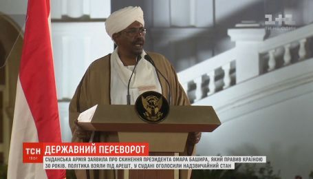 Государственный переворот в Судане: армия сбросила президента и объявила чрезвычайное положение
